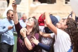 رابط نتائج الثانوية العامة التوجيهي 2021 في فلسطين