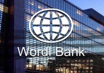 البنك الدولي يدعو للتنسيق لمكافحة كورونا ويرفع تقديراته لانكماش الاقتصاد الفلسطيني إلى 11.5%