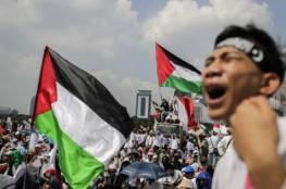 """""""نحن ملزمون بدعم الفلسطينيين"""".. إندونيسيا تنفي تخطيطها لإقامة علاقات مع إسرائيل"""