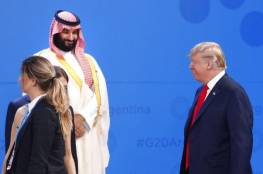ترامب يجدد دعمه لولي العهد السعودي ويتحدى إجراءات الكونغرس