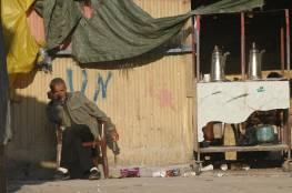 """رام الله: اجتماع للبدء بإعداد مشروع """"الاستراتيجية الوطنية للقضاء على الفقر متعدد الأبعاد في فلسطين"""""""