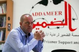 فرنسا تعلن بذل جهود كبيرة دعما للناشط الفرنسي الفلسطيني صلاح الحموري