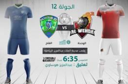 تردد قنوات السعودية الرياضية 2021 على نايل سات وجميع الأقمار