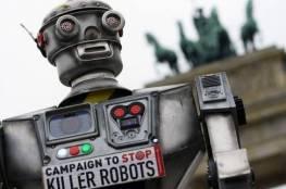 """الإنسان الآلي """"القاتل"""" يثير مخاوف متزايدة في العالم"""