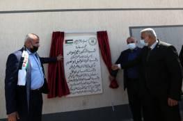 """شاهد: هيئة المعابر بغزة تفتتح صالة المسافرين الجديدة في حاجز """"إيرز"""""""