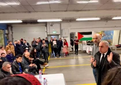 افتتاح معرض التراث الفلسطيني في جنت البلجيكية