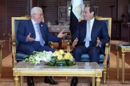 """صحيفة : """"مصر لم تلبّ دعوةً للقاء مع الرئيس عباس والصفدي"""""""