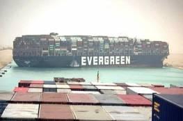 """مصدر يكشف إجراءات مصر بحق السفينة المحررة """"إيفرغيفين"""" إذا رفضت التحقيقات"""