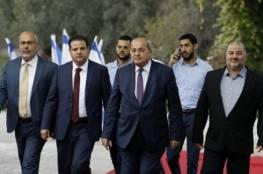 القائمه المشتركة ترشح الطيبي لرئاسة الكنيست