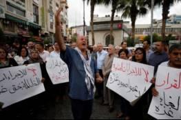 اعتصام داخل مقر منظمة التحرير في رام الله للمطالبة برفع العقوبات عن غزة
