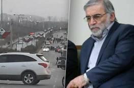 رسميًا.. إيران تكشف تفاصيل اغتيال العالم النووي البارز محسن فخري زادة