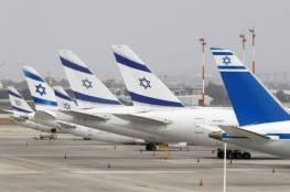 الاتحاد الأوروبي يصادق على اتفاقية الأجواء المفتوحة مع إسرائيل