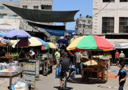 الاعلامي الحكومي بغزة يوضح بشأن صالات الافراح والاسواق