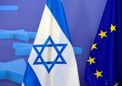 محادثات بين إسرائيل والاتحاد الأوروبي لمد سكك الحديد بين المتوسط ودول الخليج