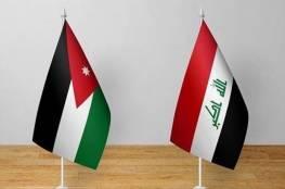 """خطأ غير مقصود.. الأردن يعتذر للعراق عن رفع """"علم صدام"""""""