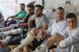 رابط فحص مساعدات ذوي شهداء وجرحى مسيرات العودة لشهر ديسمبر 2019