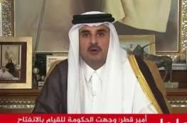شروط الدوحة.. في اول خطاب له : أمير قطر يضع مبدأين لحل الأزمة الخليجية