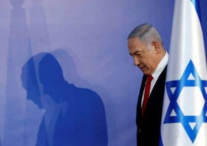 مطالية باقالته فورا.. ردود فعل اسرائيلية متباينة بشأن اتهام نتنياهو