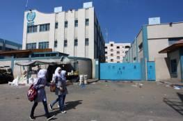 عودة طلاب المرحلة الإعدادية لمقاعد الدراسة في مدارس الأونروا بغزة