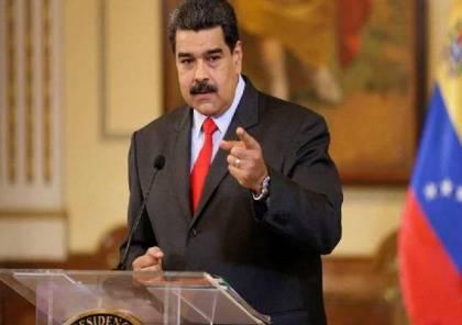 فيسبوك تجمد صفحة الرئيس الفنزويلي لهذا السبب..