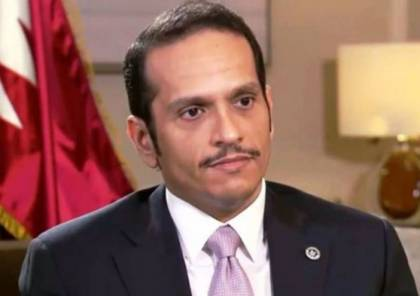 قطر تكشف لأول مرة طبيعة العلاقات مع الإمارات بعد المصالحة الخليجية