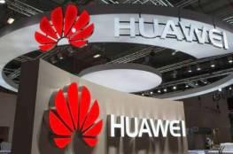هواوي تكشف موعد إطلاق نظام التشغيل الجديد للهواتف الذكية