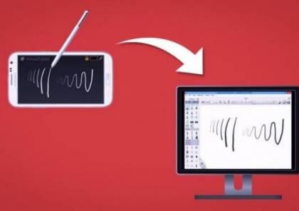 حوّل هاتفك الذكي لحاسوب محمول ولوحي بهذه الأداة
