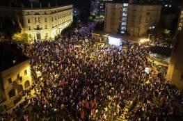 تظاهرة في القدس قرب منزل نتنياهو دعمًا للحكومة الجديدة