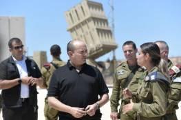 هآرتس تكشف.. قادة الحكومة الاسرائيلية وصلوا غلاف غزة خلسة