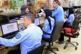 الشرطة: 38 ألف مسافر تنقلوا عبر الكرامة وتوقيف 146 مطلوبا