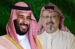 العلاقات الأميركية السعودية بعد مقتل خاشقجي..فاطمة القاضي