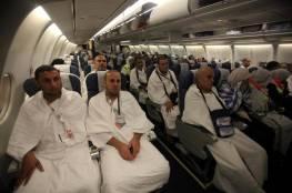 ابو مذكور: تأجيل عدد كبير من المعتمرين بغزة للرحلات القادمة