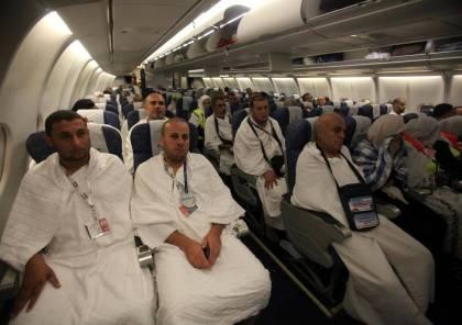 سفارتنا بالقاهرة: مغادرة 650 معتمرا من قطاع غزة إلى الأراضي المقدسة