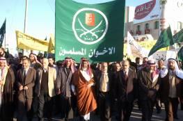 """الأردن : محكمة تقرر حل جماعة """"الإخوان المسلمين"""" بشكل قطعي"""