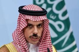 """وزير الخارجية السعودي: """"إسرائيل"""" ساعدت على السلام والاستقرار الإقليمي"""