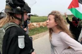 مدير مدرسة إسرائيلية : عهد التميمي بطلة فلسطينية