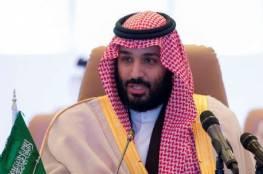 ترسيخ العلاقات بين السعودية والبرازيل ضمن أعمال قمة قادة العشرين