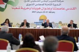 المجلس الثوري يختتم أعماله بالتأكيد على دعوة الرئيس لاستئناف الحوار الوطني فورا