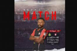 ملخص هدف مباراة النصر والرائد في الدوري السعودي 2021
