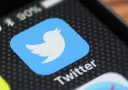 """""""تويتر"""" يطلق خاصية للإبلاغ عن المعلومات الانتخابية المضللة"""
