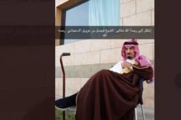 تفاصيل وفاة الشيخ فيصل بن عرويل الدعجاني في الرياض