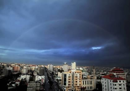 طقس فلسطين:استقرار جوي بارد حتى الثلاثاء