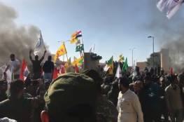 سقوط جرحى بإطلاق نار من السفارة الأمريكية ببغداد وترامب يحمل ايران مسؤولية اقتحامها