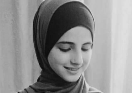 الطالبة رزان الضابوس توجه مناشدة عاجلة للرئيس عباس