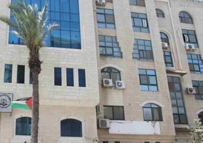 إغلاق مبنى محكمة رام الله غداً لغايات التعقيم