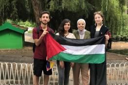 لأول مرة-طلاب فلسطينيون يشاركون في بطولة الجامعات الأوروبية للمناظرة