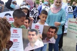 وقفة أمام ممثلية ألمانيا برام الله تطالب بالضغط على إسرائيل للإفراج عن محمود النواجعة