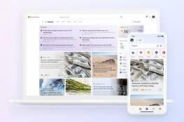 مايكروسوفت تطلق الخدمة الإخبارية المخصصة Start