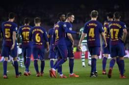 فيديو.. برشلونة يؤكد صدارته ويتأهل لدور 16
