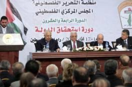 فتح: حماس مدعوة للمجلس الوطني بشرط حل اللجنة الادارية وانهاء سيطرتها على غزة